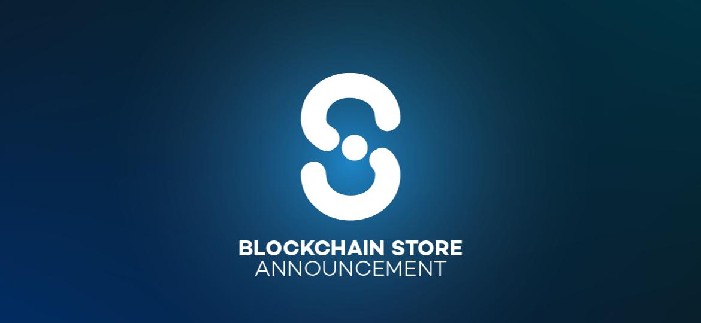 BCS News Announcement