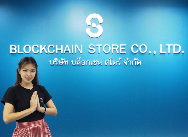 Blockchain Store Co., Ltd.