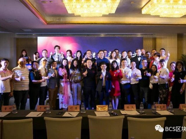 Decryption Technology Event China