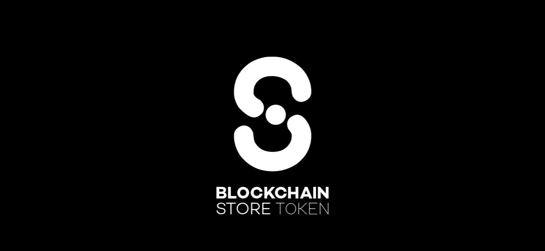 BCST - Blockchain Store Token