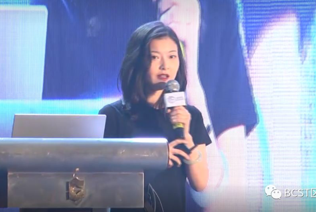 Ms. Yukun Ye giving a speech at Global Blockchain and Financial Summit Forum in Bangkok