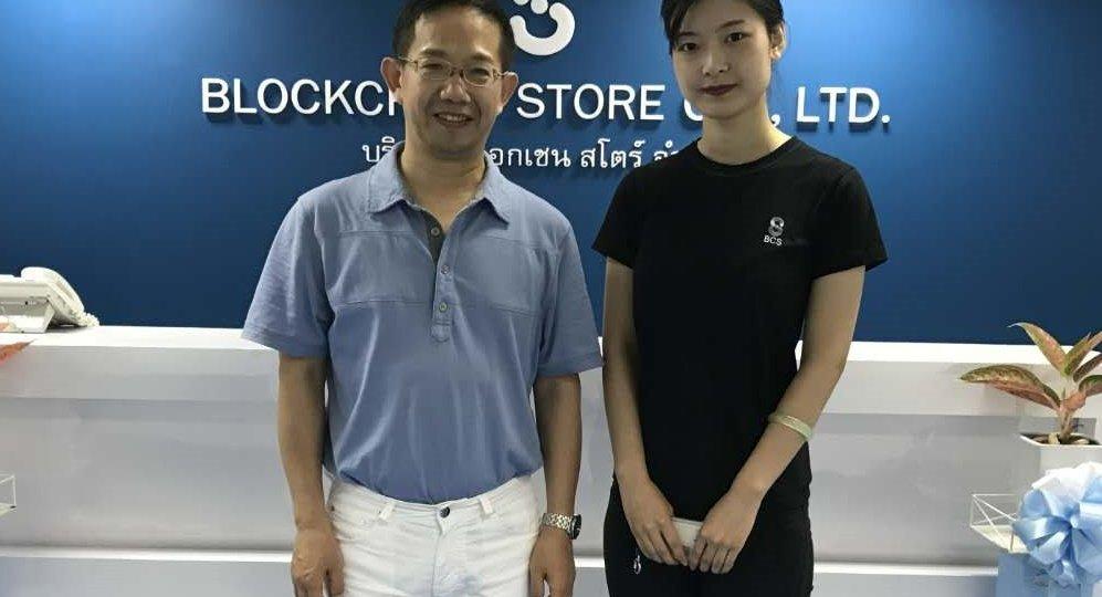 Mr. Wei Xianhua & Ms. Yukun Ye